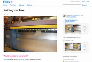 industrial-knitting-machine-swatch